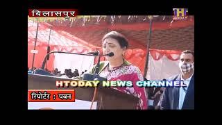 26 JAN 13  गणतंत्र दिवस की 72वीं वर्षगांठ को लेकर बिलासपुर में भी जिलास्तरीय कार्यक्रम का आयोजन किया