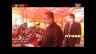 26 JAN 10 72 वें गणतंत्र दिवस के अवसर पर ऊना में जिला स्तरीय समारोह का आयोजन किया गया