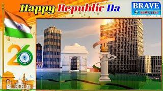 समस्त देशवासियों को अजय भारती की ओर से गणतंत्र दिवस की हार्दिक शुभकामनाएं- #BraveNewsLive