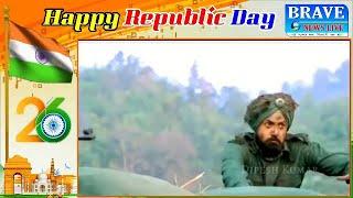 समस्त देशवासियों को साबित्री इण्डेन गैस एजेन्सी की ओर से गणतंत्र दिवस की हार्दिक शुभकामनाएं