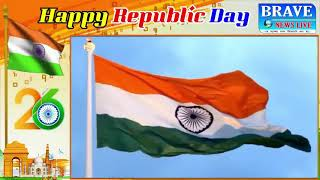 सभी देशवासियो को अशोक यादव ग्राम प्रधान की ओर से गणतंत्र दिवस की हार्दिक शुभकामनाएं- #BraveNewsLive