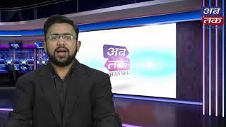 ABTAK NEWS -26-01-2021 | ABTAK MEDIA