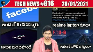 TechNews in Telugu 816:telegram,Realme x7,Redmi note 10,Samsung s21 offes,fau g,Realme laptop