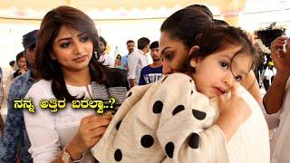 Rachita Ram Cute Conversation with Ajay Rao Daughter   I Love Racchu