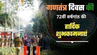 आप सभी को 72वें गणतंत्र दिवस हार्दिक शुभकामनाएं - Arvind Kejriwal