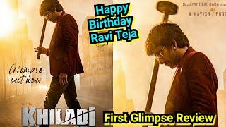 Khiladi First Glimpse Review, Happy Birthday Ravi Teja
