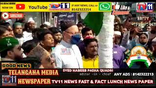 72ND REPUBLIC DAY THE NATIONAL FLAG HOISTED BY MP ASADUDDIN OWAISI AT MADINA BUILDING, X ROAD, HYD