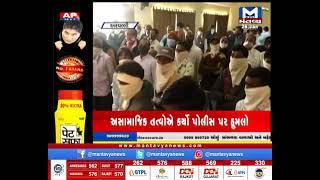 Arvalli : ભાજપ દ્વારા સેન્સ પ્રક્રિયા હાથ ધરવામાં આવી