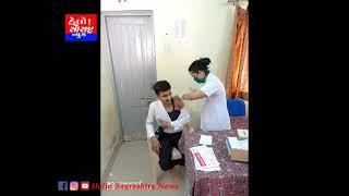 ચોટીલા ખાતે પ્રાઇવેટ ડોક્ટરોને કોરોના રસીકરણ અભિયાન હાથ ધરાયું