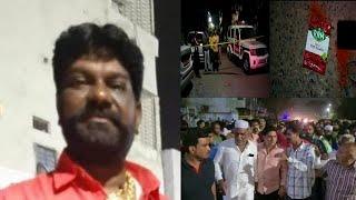 Borabanda Rowdy Sheeter Shaik Feroz Ka Hua Qatal   Hyderabad  @Sach News