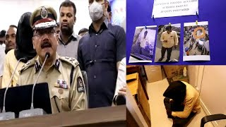 Professional Killer Ramlu Hua Arrest | By Hyderabad Police | CP Anjani Kumar Speaks |@Sach News