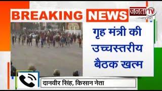 गृहमंत्री की उच्चस्तरीय बैठक खत्म, दिल्ली में अतिरिक्त सुरक्षाबलों की होगी तैनाती