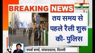दिल्ली हिंसा पर पुलिस का बयान, कहा- आंदोलनकारियों ने ट्रैक्टर रैली निकालने की शर्तो को तोड़ा
