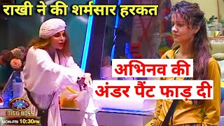 Shocking Rakhi Ne Fadi Abhinav Ki Under Garment, Sari Hadde Par Kar Di, Bigg Boss 14 Live Feed