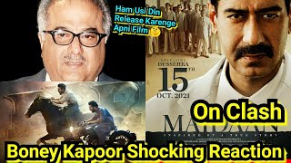 Boney Kapoor Shocking Reaction On RRR Vs Maidaan Movie Clash On Dussehra 2021