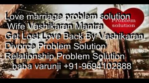 +91-9694102888  How to get husband back from another woman   IN Bhopal