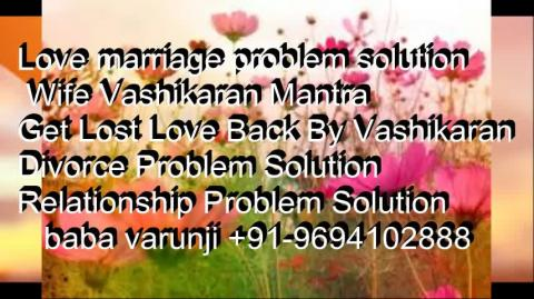 +91-9694102888  Guided meditation to attraction     IN Bhopal