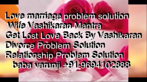 +91-9694102888  Revenge attraction  To Kill Someone   IN Bhopal