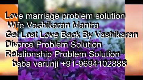 +91-9694102888  My Husband Wants a Divorce   IN Bhopal