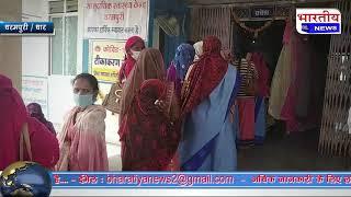 धरमपुरी में कोरोना वैक्सीन टीका लगाने की हुई शुरुआत, आशा सहयोगी को लगा पहला टीका। #bn #mp
