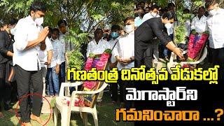 72nd Republic Day Celebrations At Chiranjeevi Blood Bank | Ram Charan | Allu Aravind | Top Telugu TV