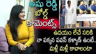 Ashu Reddy Bold Comments On Pawan Kalyan | Ashu Reddy and Rahul Sipligunj Love Story | Top Telugu TV