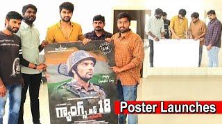 Gangs Of 18 Movie Poster Launched By Hero Naga Shourya | Gangs Of 18 Arya First Look | Top Telugu TV