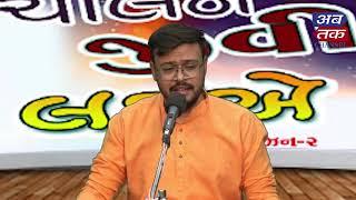 KBZ Presents ચાલને જીવી લઈએ SEASON-02 આદિત્ય જાનીને સંગ| Powered By Vijay Electronics | ABTAK MEDIA