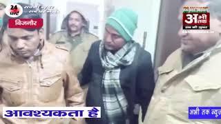 हवाई फायरिंग का वीडियो हुआ वायरल, पूर्व प्रधान गिरफ़्तार
