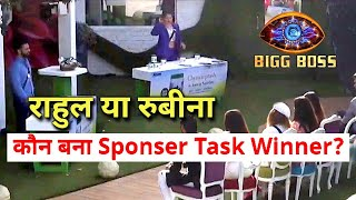 Breaking Rahul Vs Rubina, Kaun Bana SPONSER Task Ka Winner? | Bigg Boss 14