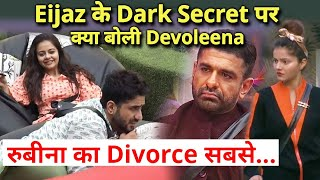 Shocking Eijaz Aur Rubina Ke Dark Secret Par Kya Boli Devoleena? Aly Goni Bhi Shocked | Bigg Boss 14