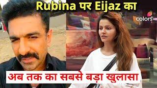 Shocking Eijaz Ne Kiya Rubina Par Sabse Bada Khulasa, Kaha Pata Chal Jayega Sach... | Bigg Boss 14