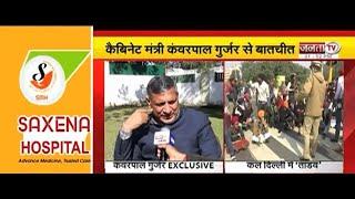 किसानों के ट्रैक्टर रैली पर हरियाणा कैबिनेट मंत्री कंवरपाल बोले- दिल्ली में हुई हिंसा निंदनीय है