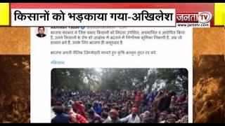 दिल्ली हिंसा को लेकर अखिलेश यादव का सरकार पर हमला, बोलें- किसानों को भड़काया गया हैं