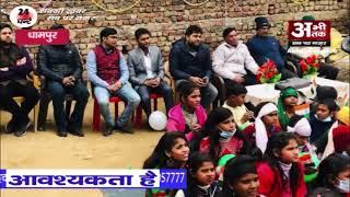 परिवर्तन संस्था ने मनाया गणतंत्र दिवस का पर्व