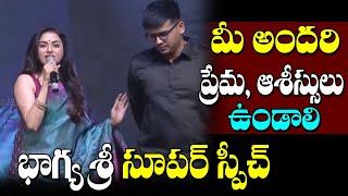 Actress Bhagya Sri Super Words about Mynapally Rohit | MSSO | Telangana | Top Telugu TV