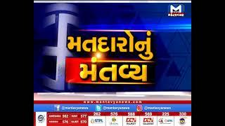 Bhavnagar: મહાનગરપાલિકાની ચૂંટણીને લઈને વડવા વોર્ડ નં -3ના મતદારોનું મંતવ્ય