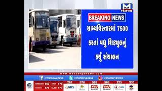 ગુજરાત એસ.ટીને ટ્રાન્સપોર્ટ મિનીસ્ટર્સ રોડ સેફ્ટી એવોર્ડ