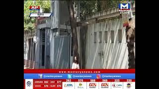 Surat : આઇટી વિભાગની રેડમાં દારૂ પકડાયો