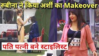 OMG Rubina Dilaik Ne Kiya Arshi Khan Ka Makeover, Hair Stylist Bane Pati Patni | Bigg Boss 14