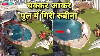 Shocking Rubina Ko Aaya Chakkar, Pool Me Jaa Giri, Aly Ne Bachaya | Bigg Boss 14 Live Feed