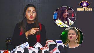Sonali Phogat Shares Explosive Inside Story Of Bigg Boss 14 | Rahul, Rubina, Aly