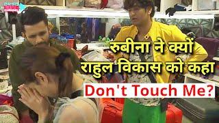 Shocking Rubina Ne Rahul Vikas Ko Kaha Don't Touch Me I Don't Like It, Kyon Kaha? | Bigg Boss 14