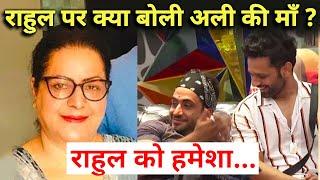 Breaking Rahul Vaidya Par Aly Goni Ki Maa Ka Bada Bayan, Rahul Hamesha... | Bigg Boss 14
