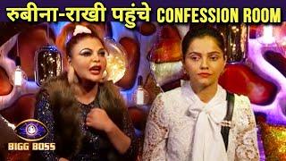 Rubina Dilaik & Rakhi Sawant Ko Confession Room Me Kyon Bulaya? | Bigg Boss 14