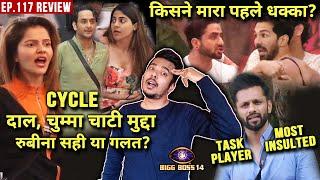 Bigg Boss 14 Review EP.117 | Rubina Sahi Ya Galat? Abhinav Vs Aly, Rahul Won Task, Vikas Vs Nikki