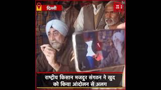 'हम किसानों को पिटवाने नहीं आए हैं', ट्रैक्टर परेड हिंसा के बाद बोले किसान नेता वीएम सिंह