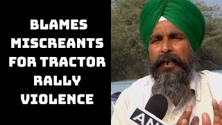Farmer Leader SS Pandher Blames Miscreants For Tractor Rally Violence | Catch News