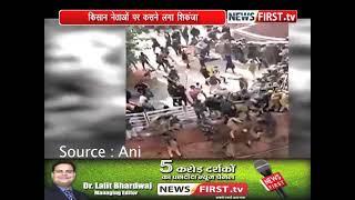 दिल्ली हिंसा-उपद्रव पर किसान नेता भी फंसे, पुलिस ने राकेश टिकैत समेत इन पर दर्ज की FIR