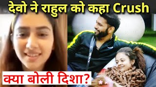 Devoleena Ke Rahul Ko Crush Bolne Par Aaya Disha Ka Reaction, Kya Boli Disha? | Bigg Boss 14